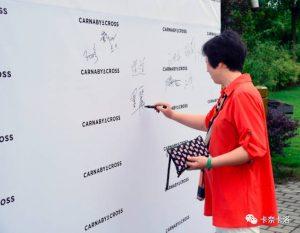 卡奈卡洛 签到